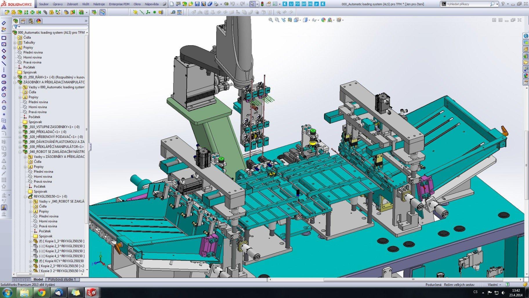 CAD CAM Factory  CAD CAM Software